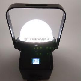 言泉电气14.8V轻便式磁力吸附防爆泛光装卸灯BZL3230