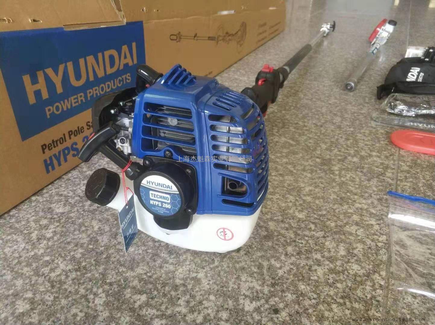HYUNDAI现代高枝油锯HYAG260 高空修剪锯 3米高枝锯 修枝锯
