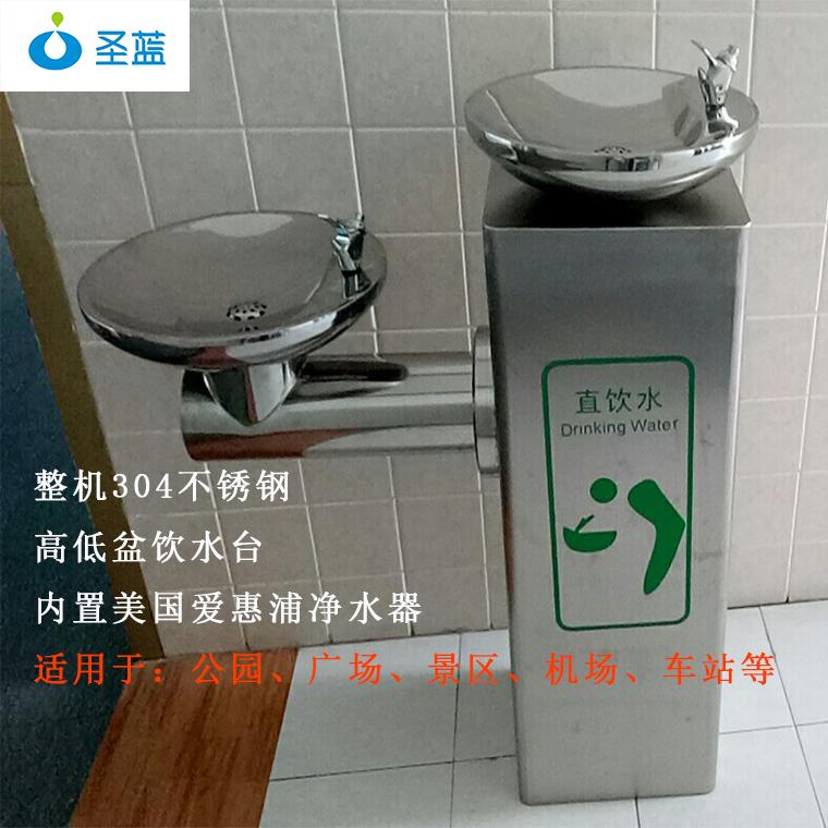 露天直饮水台 室外直饮水台 公共户外直饮水机