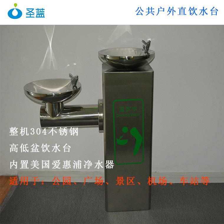 景区直饮水设备 景区室外直饮水台 园林直饮水机