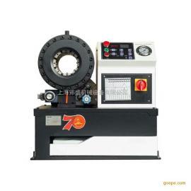 郢盛 扣压机 油管缩管机 液压缩管机 Y160型扣压机