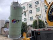 亨特尔一体化污水提升泵站市场开发
