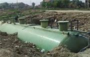 玻璃钢生活污水处理系统