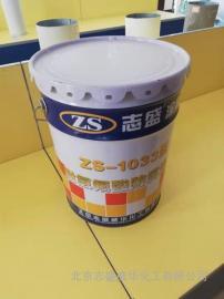石英砂酸洗防腐材料 耐氟化�浞栏�涂料