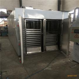 花茶烘干CT-C系列热风循环烘箱 山楂烘干房