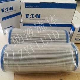 原装EATON伊顿液压滤芯31245301.E 950.16VG.10.S1.P.