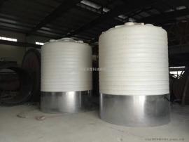 30立方立式圆柱形减水剂塑料储罐30000Lpe耐酸碱水箱