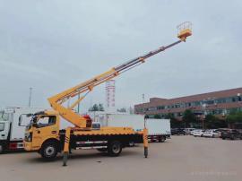 16米监控安装维修高空车