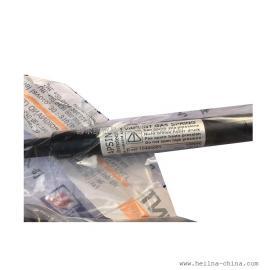 VAPSINT ���簧公司�_�l了多�N的新�a品,用于�理物�w的移�雍椭亓� 181/16 COD.198.600.16 EUROPOOL