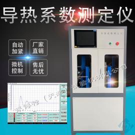 智能化导热系数测定仪-气动型-测量范围