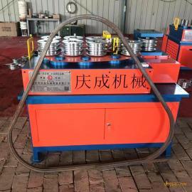 方管圆管大棚弯管机 角钢弯管机器 全自动数控九轮折弯设备