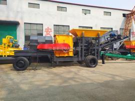 新红机械*制造100型移动制砂机