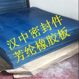 芳纶橡胶板价钱