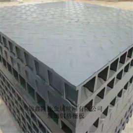 格栅树池盖板 平台格栅盖板 玻璃钢格栅板