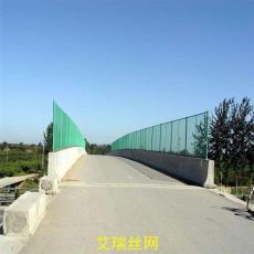 艾瑞 桥梁防抛网标准 铁路桥梁护栏 桥梁隔离防护网高度 定制