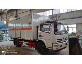 易燃气体厢式运输车加尾板报价/气瓶运输车