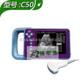 福荣莱电子凸阵探头的猪用B超测孕仪C50