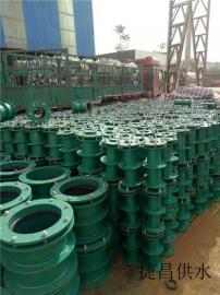 国标02S404防水套管的分类