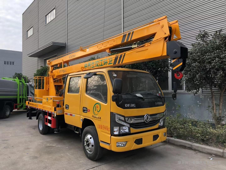 东风双排12米高空作业车