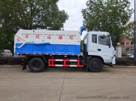 运输粪污垃圾车 5吨8吨10吨粪污垃圾车-密封环保