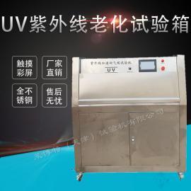 304不锈钢紫外线老化试验箱-加速耐候试验箱