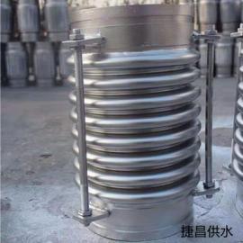 扣槽波纹管补偿器膨胀节