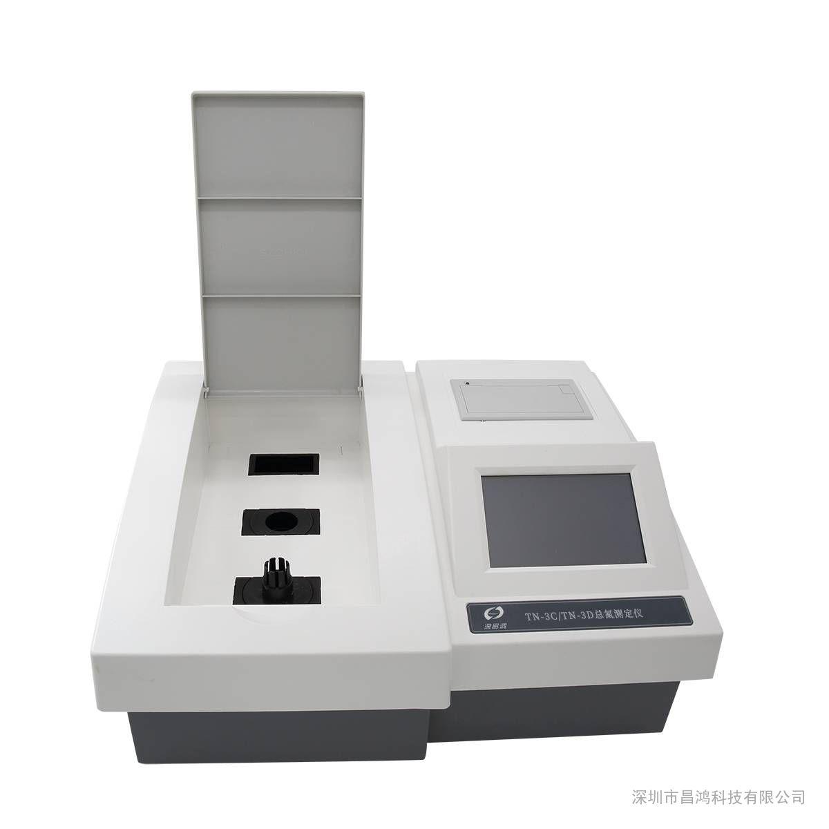 深昌鸿-TN-3C/3D型-总氮测定仪
