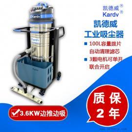 凯德威工业吸尘器DL-3010BX单相吸尘吸水机