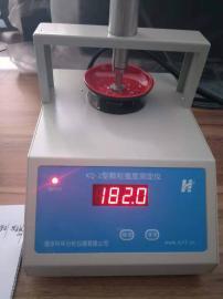 恒�h�X�I牌HHA-102型�活性氧化�X干燥��
