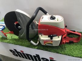 新大华无齿锯EC7600W消防破拆锯 手提式汽油切割机