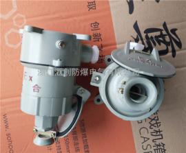 防爆插销AC-16/220V 3芯16A防爆插头工业插座
