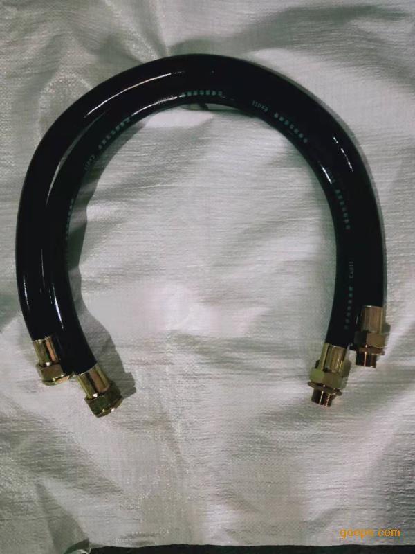 耐腐蚀防爆橡胶软管 BNG防爆挠性连接管