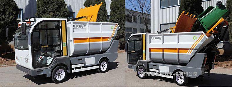 新能源小区专用垃圾车