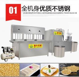 商用豆腐机生产线 鑫丰家用豆腐机加工技术 十年保修