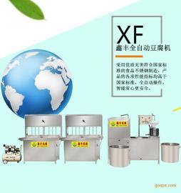 豆腐一体机设备 鑫丰豆腐机械生产线 创业好项目