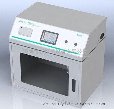 卫生纸掉粉率检测仪器