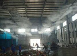 垃圾站除臭消毒设备型号