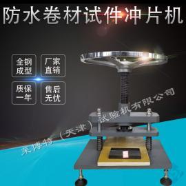 莱博特LBTZ-44型 防水材料恒温恒湿箱-调温调湿设备