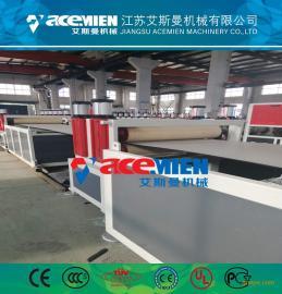 新型塑料pp/pe建筑模板设备生产线