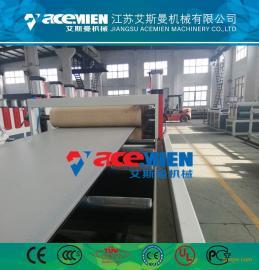 塑料PP建筑模板 PP中空建筑模板生产线-艾成机械