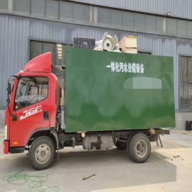 小宇 50m3/d地埋式污水处理设备 WSZ