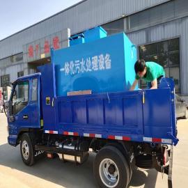 小宇 WSZ-0.5污水处理设备 wsz