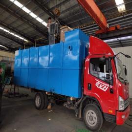 小宇 200t/d一体化污水处理设备 WSZ