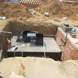 小宇 90t/d一体化污水处理设备 WSZ