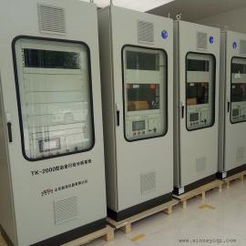 SINZEN化工厂通用cems烟气在线监测设备TK-1000