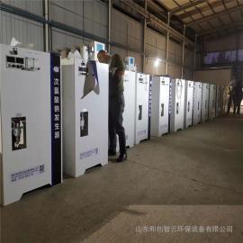 和创智云 农村饮水消毒设备-电解次氯酸钠消毒柜运行案例 HCCL