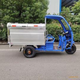 鲁环 1方电动垃圾车品牌 电动保洁车生产 封闭式电动清运车 lh-1000
