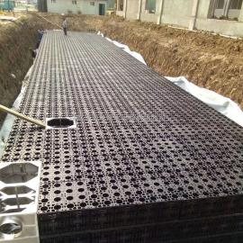 思源 海绵城市蓄水工程PP雨水收集模块 SY