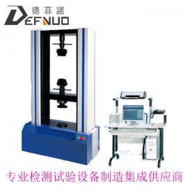 德菲诺 弹簧电线 螺丝 塑料拉拔力试验机 拉力试验机 材料拉压试验机 ZR-3000