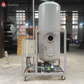 通瑞BZ-50变压器油脱酸再生多功能滤油机 BZ-50